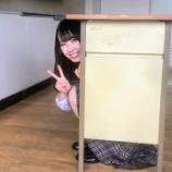 『BUBKA12月号にけやき坂46 金村美玖の可愛いオフショットを公開!』の画像