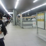 『@東京駅』の画像