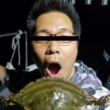 『5月29日 釣果 カニ!! 空き情報更新しました。』の画像