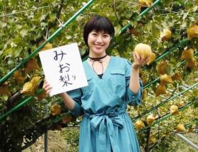 仕事が激減した瀧本美織さんが鳥取ふるさと大使に就任