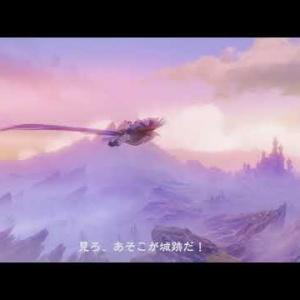 『「トライン4:ザ・ナイトメア プリンス」の字幕入りストーリートレーラー』の画像