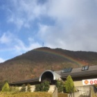 『虹が出ました!』の画像