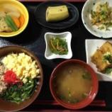 『1号館昼食( 3色丼 )』の画像