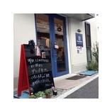 『【ご案内】レオニダス 谷中上野桜木店開店のお知らせ』の画像