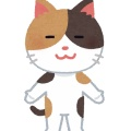 猫又おかゆ好きな人おる?