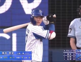 今季初スタメン起用のDeNA楠本 第1号同点ホームラン!
