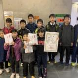 『北日本卓球大会に行ってきました』の画像