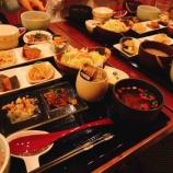 『仲間たちとの薬膳粥ランチと軽めの晩ご飯』の画像