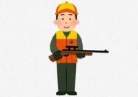 米国の田舎者の護身用の銃って大体ショットガンなのは何でなの?