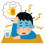 『【これはつらい】二日酔いの治し方がコチラwwww』の画像