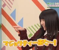 【欅坂46】汎用性のある欅ちゃんの画像集!