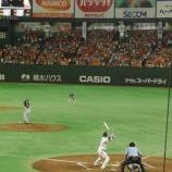 『9月のタマック野球開催決定』の画像