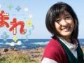 【悲報】NHK朝ドラ『まれ』 妊娠&出産で「計画的じゃない」と批判殺到wwwwww