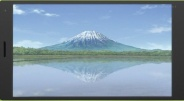 最高に美しい逆さ富士が撮影される