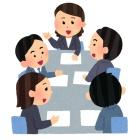 『会議』の画像