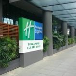 『【シンガポール宿泊記】Holiday Inn Express Singapore Clarke Quay(ホリデイ イン エクスプレス シンガポール クラーク キー)』の画像