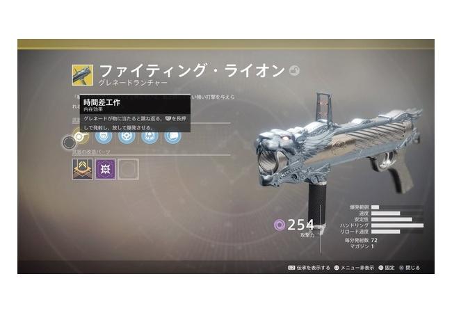 【Destiny2】エキゾ武器どこで集めてる?入手方法【デスティニー2】