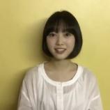 『【乃木坂46】4期生 北川悠理『BRODY2月号』カウントダウン動画が公開!!!』の画像