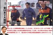 民主党・枝野氏「国民の多くが餓死する状況でなければ、武力攻撃を受けたのと同様の被害とはいえない。」