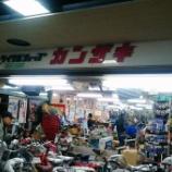 『子ども乗せ自転車の選び方を学びに、カンザキ エバーレ店に行ってみた!』の画像