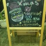 『【大映ミシンのクリスマスセール】12月のお薦めはJUKI製HZL-K30の家庭用ミシンです!』の画像