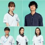 『超速報!!!西野七瀬とCM・ドラマ共演中、あの俳優が脳出血で緊急手術へ!!!『予断を許さない状態・・・』』の画像