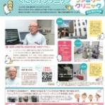奈良の地元情報を毎日更新!【ならぷら】