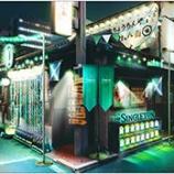 『【イベント】「ほぼ新宿のれん街」が「ほぼスコットランドのれん街」に!』の画像