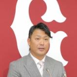 『【野球】巨人・村田修一は現状維持の年俸3億円でサイン、来季は3年契約の2年目』の画像