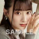 『[イコラブ HUSTLE PRESS「=PRESS 2020 JANUARY」(齋藤樹愛羅 表紙号)の表紙&生写真(C)を公開…』の画像