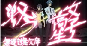 TVアニメ『夜桜四重奏 -ハナノウタ-』の振り返り上映会決定!ニコ生で11月26日19時からスタート!