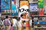 【グリコ】蛇口からカフェオーレ! 無料で飲める4メートルの「超巨大カフェオーレ」が大阪・道頓堀に登場