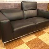 『スマホやタブレットが使いやすいソファ・Bardolino』の画像