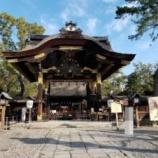 『豊国神社 例祭・献茶祭 2019年9月18・19日 【情報】』の画像