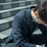 『【自殺率世界No.1】男は外で働くだけ。気楽でいいよな。なんて思ってた。』の画像