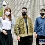 『【香港最新情報】「周庭氏らに禁固刑」』の画像