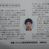『4月24日~26日予約状況について☆』の画像