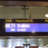 『ヨーロッパの旅 ~【ユーロスターベルギーへ 乗車】』の画像