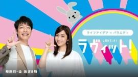 【テレビ】TBS「ラヴィット」5月20日、世帯視聴率1.8%、個人視聴率0.8%…TBS局員「終わる、もう無理」