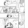 お菓子漫画13ページ バーバの魔法