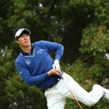 『マジか…石川遼が15歳の弟をキャディーに連れていたらしい 【ゴルフまとめ・ゴルフダイジェストオンライン 】』の画像