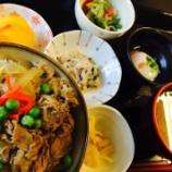 『今日のあべQ(牛丼)』の画像