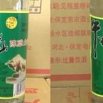 【動画】中国、またしても本物そっくりのニセ酒を発見!倉庫から350箱を押収 [海外]