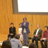 『5月27日 デジタル絵本表彰式』の画像