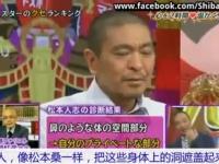 【ケヤキ坂46】亜門虹彦が10年以上前からバラエティーの第一線で活躍していたという事実...