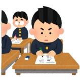 『子どもにテスト勉強をしてほしければ〇〇を意識!』の画像