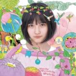『下落率99.5%・・・AKB48 最新シングル2日目売上の衝撃枚数がこちら・・・』の画像
