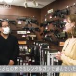 『【乃木坂46】あれ!!??まいやんがYouTubeで行ったお店、見覚えあると思ったらこれで行ってたのかwwwwww』の画像