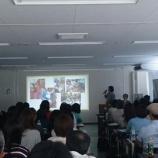 『三重県野外保育研究フォーラム、ありがとうございました』の画像