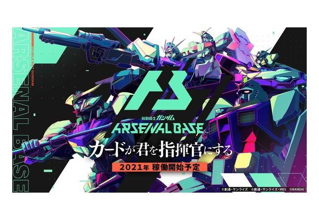 【朗報】ガンダムの新作ゲーム、ガチで神ゲーの予感